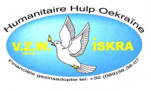 logo iskra